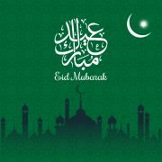 Vector Eid Mubarak Card with Calligraphy in Green Background