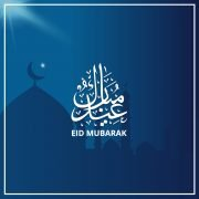 Eid Mubarak Greeting Card Free Vector Download