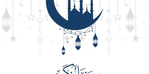 Elegant Ramadan Kareem Banner Vector Design Download