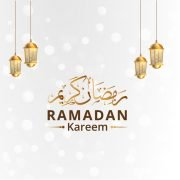 Ramadan Kareem with Mandala Pattern Design Vector