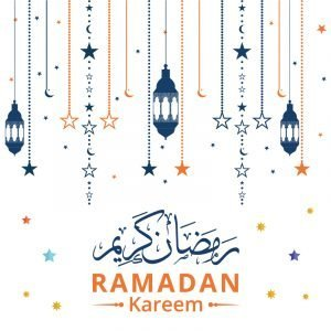Ramadan Kareem with Stars Decoration Vector Design