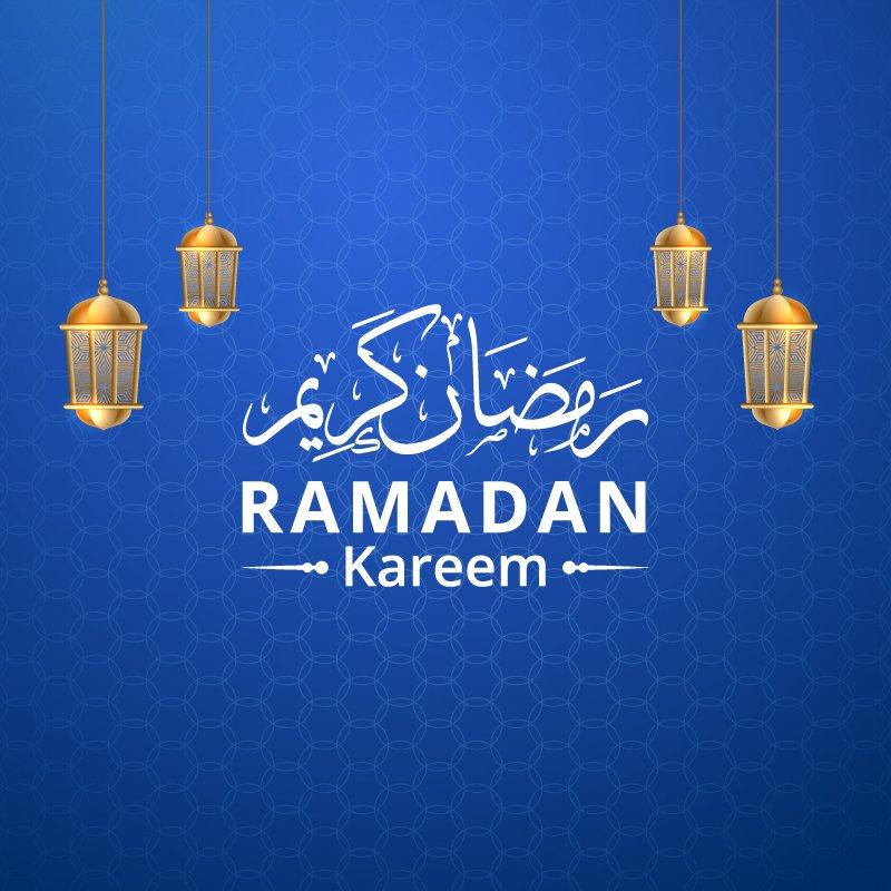 Realistic Ramadan Kareem illustration Free Vector
